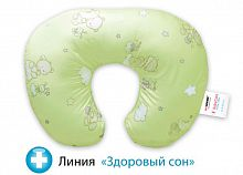 Подушка для беременных и кормления BabyCare Sonex SO102133